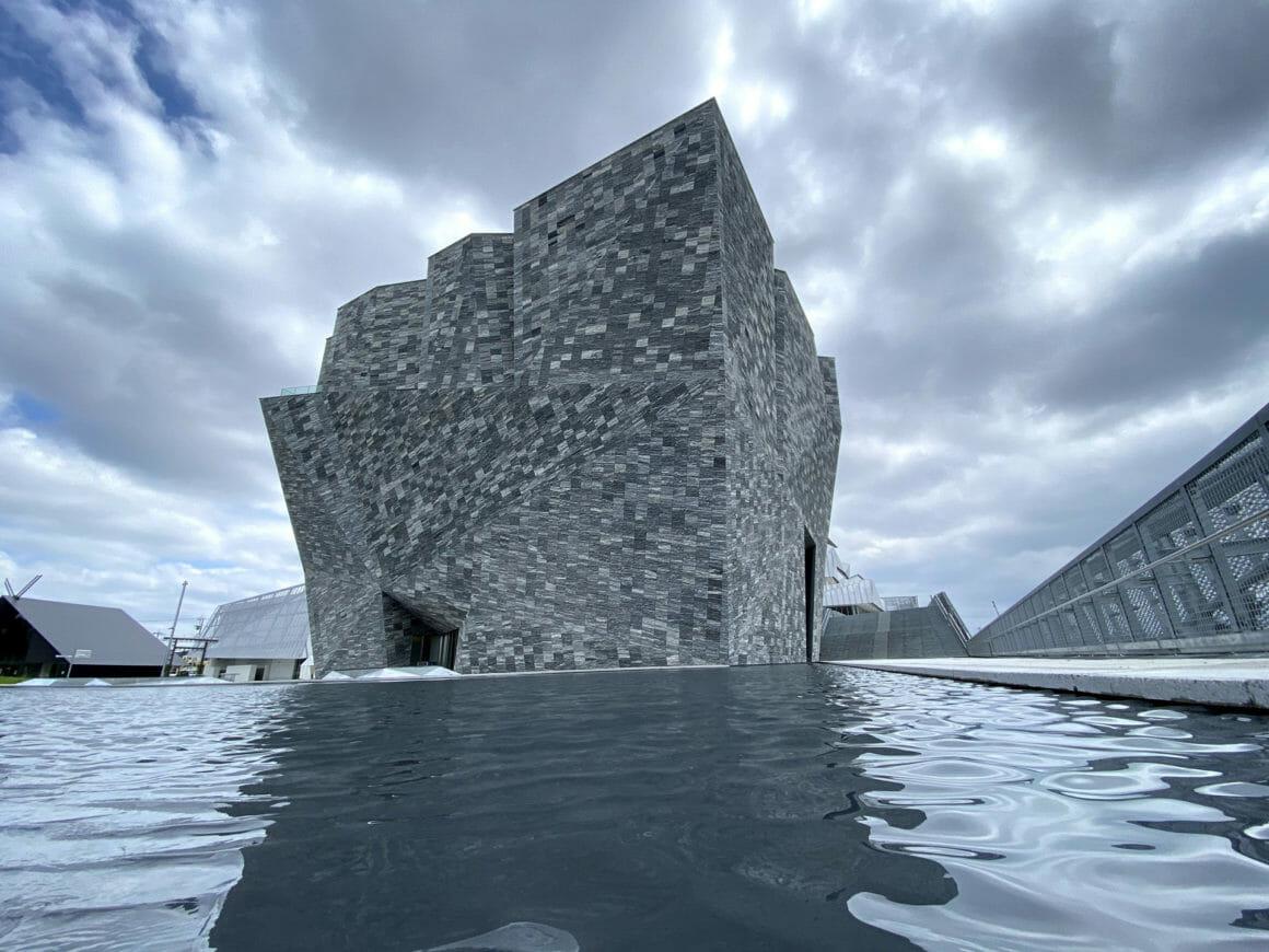 มุมมองอีกด้านหนึ่งของอาคารพิพิธภัณฑ์วัฒนธรรมคาโดคาวะ