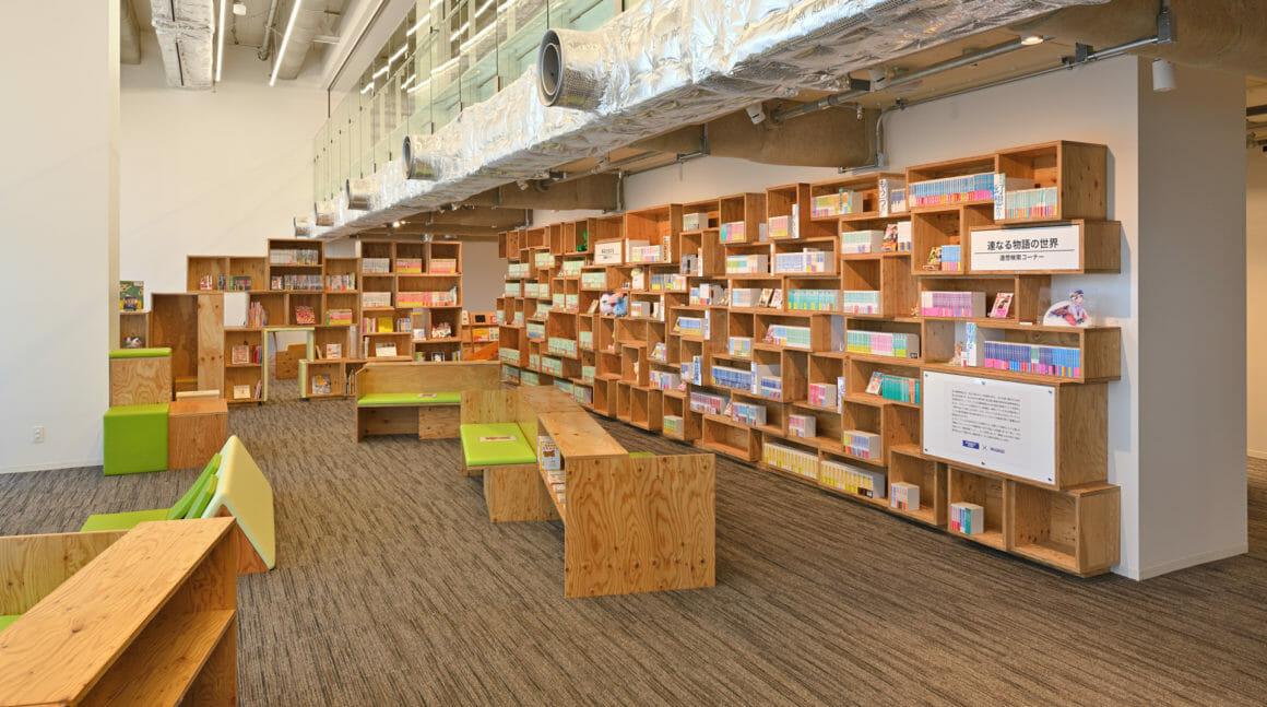 ห้องสมุดมังงะและไลท์โนเวล (Manga and Light Novel Library)