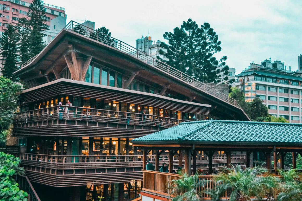 ห้องสมุดประชาชนไทเป สาขาเป่ยโถว (Taipei Public Library, Beitou Branch), ไต้หวัน